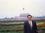 Beijing China September 1997